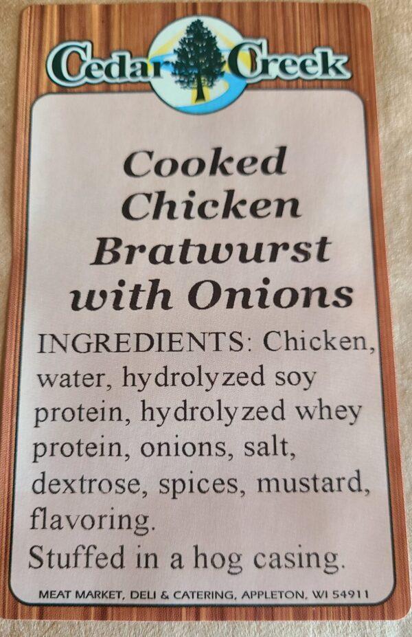 chicken brats